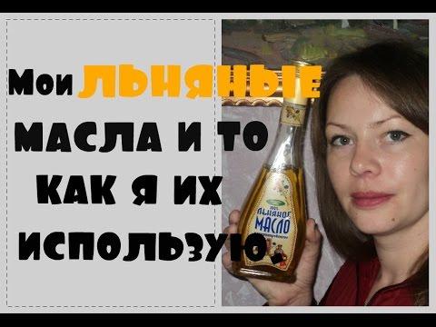 Омега-3 и омега-6 жирные кислоты – сайт диетолога Людмилы