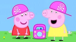 Peppa Wutz ⭐ Chloe! ⭐ Peppa Pig Deutsch Neue Folgen | Cartoons für Kinder