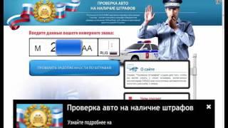 Госуслуги московская область штрафы гибдд
