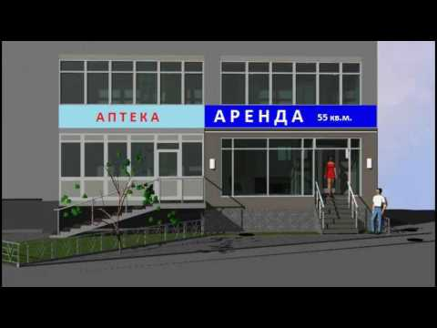 Сдам помещение г.Мурманск, ул.П.Зори, дом 2.