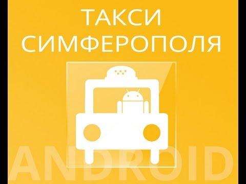 Симферополь - Объявления - Раздел: Интим услуги , секс