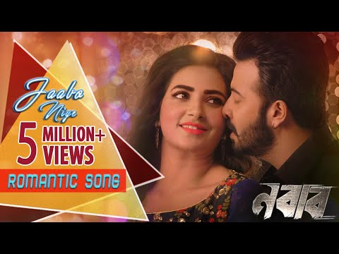 Jabo Niye (যাবো নিয়ে) | Nabab Movie (নবাব) | Shakib Khan | Subhashree | Love Song | Eskay Movies