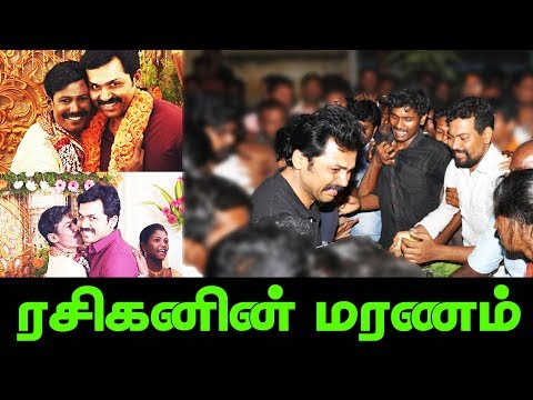 Actor Karthi's Fan Death | Karthi's emotional at his fan's funeral - IBC Tamil