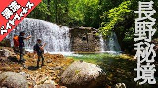 超綺麗な千曲川の秘境で渓流ベイトフィネス アンバサダーなどの丸型リールも登場します!