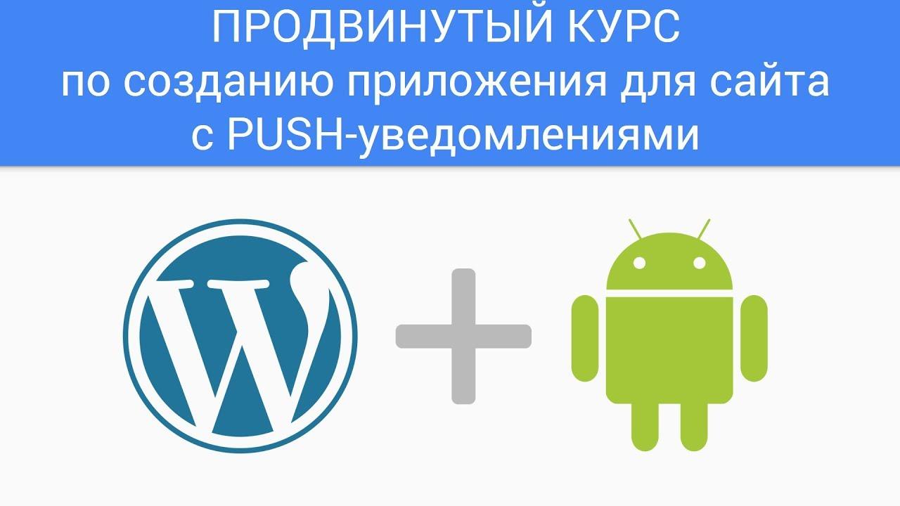создать приложение для android знакомств