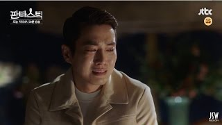 Video Fantastic Ep. 14 Preview with EngSub download MP3, 3GP, MP4, WEBM, AVI, FLV Maret 2018