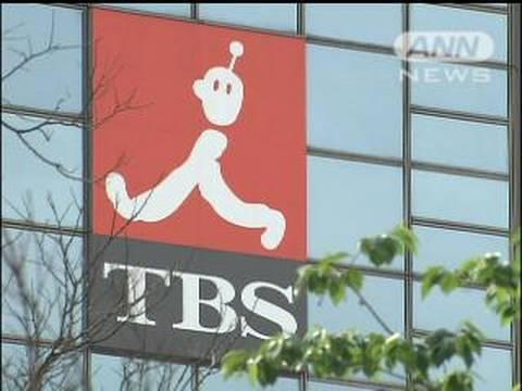 TBS「冷え込む日韓、続けてきた子どもたちの交流イベントが相次いで中止されているんです」