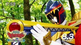 Siêu Nhân Thú Điện    Zyuden Sentai Kyoryuger: Gaburincho of Music - Full VietSub