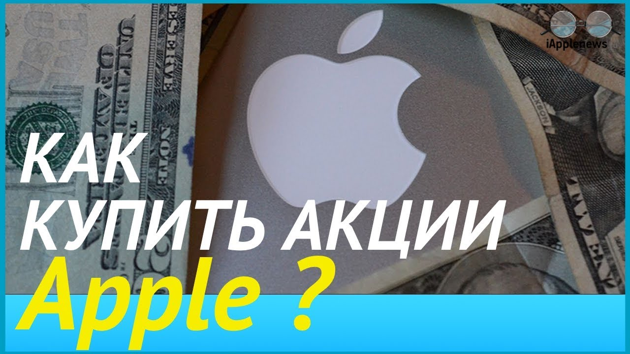 ОРИГИНАЛЬНЫЙ восстановленный iPhone 6S за 279$. Правила покупки .