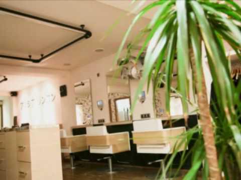 Sal n de belleza y peluquer a alicia rincon en elche for Peluqueria y salon de belleza