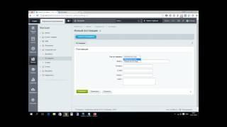 видео Как увеличить прибыль и продажи в интернет-магазине ecommerce