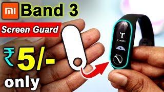 Mi Band 3 Screen Protector @5/- 🔥🔥 How to make Mi Band 3 Screen Protector & How to Apply