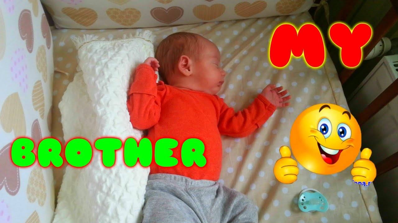 Доброе утро мой братик Андрюша Good morning my brother ...  Доброе Утро Мой Зайчик
