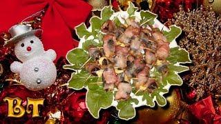 Вкусная закуска из чернослива на Новый год