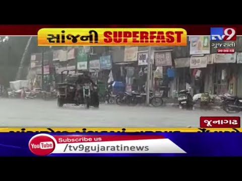 Tv9's EVENING SUPERFAST Brings To You The Latest News Stories From Gujarat : 20-09-2019