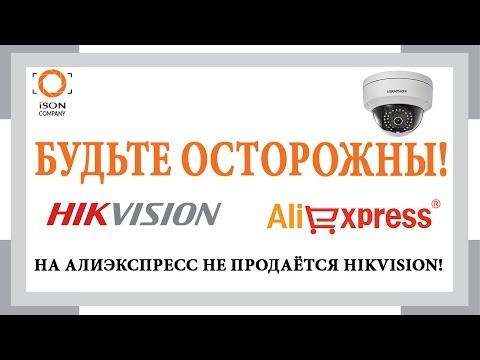 Прайс-лист Стоимость установки систем видеонаблюдения в