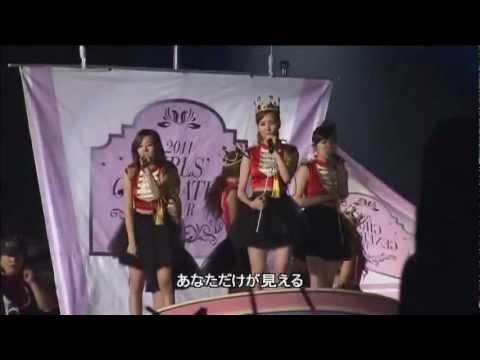[DVD] SNSD - My Child @ 2nd Girls Generation Tour Concert