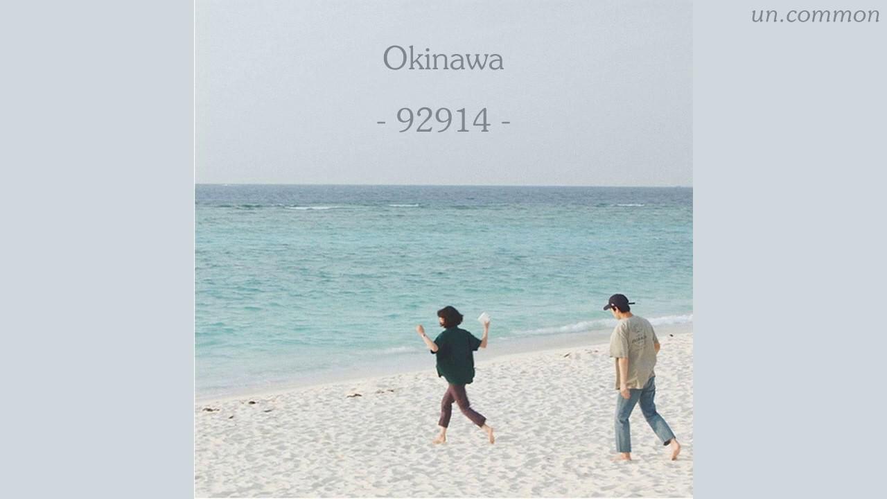 [Playlist] Dạo biển cùng tớ nhé? Indie / Lofi / Cafe Music / USUK / Study Music