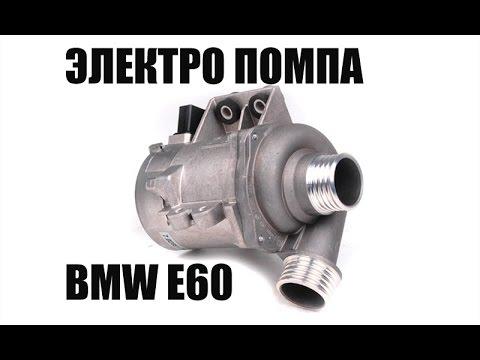 Разбор бмв х5 е53 е60 е39, запчасти б/у для bmw. В разборе только е53 е60 и е39. Так же продам задние фонари bmw x5 e70 за пару 5500р.