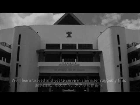 Hwa Chong Junior College (HCJC) Anthem