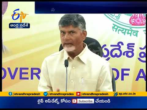 CM Chandrababu Naidu Reacts on JC Diwakar Reddy Decision