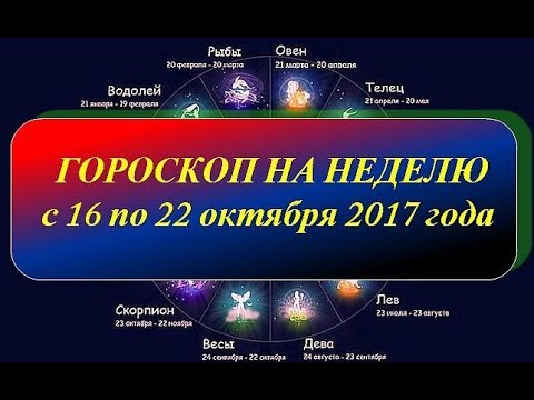 Любовный гороскоп водолея, составленный на март года, указывает на то, что этот месяц не принесет сильных потрясений и переживаний.