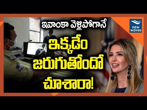 Ivanka Trump gone, Hyderabad Beggars Back on Roads | New Waves
