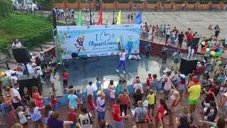 """Руханка """"Олімпійського уроку-2018"""""""