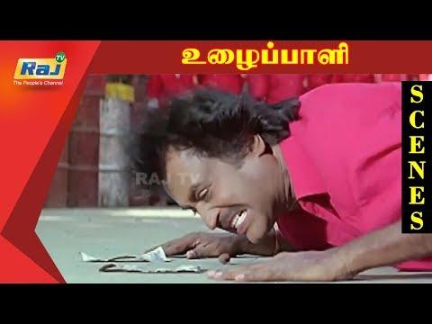 Uzhaippali Movie | Super Scene 1| HD | Rajinikanth | Superhit Scenes | RajTV