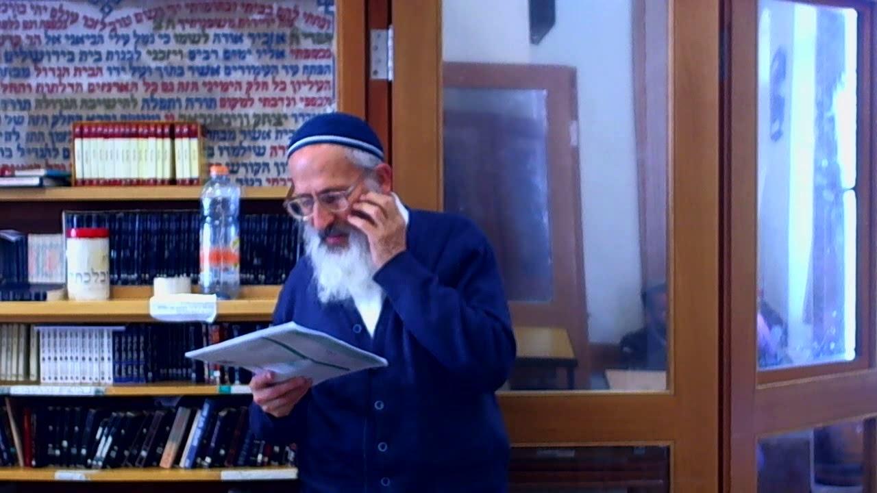 הספד למרן הרב שטיינמן- הרב אבינר
