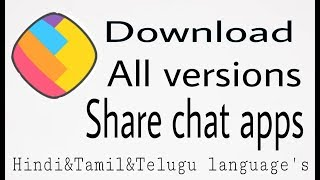 Download How To Download Ios Version Share Chat App MP3, MKV