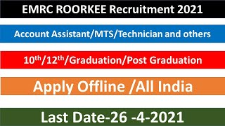 Emrc Roorkee Recruitment 2021 emrc Vacancy 2021 Roorkee Recruitment 2021 Uttarakhand Vacancy 2021