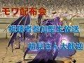 【パズドラ】視聴者参加型モワ配布会part3【初見さん大歓迎】