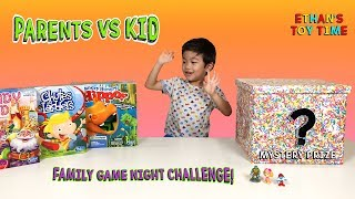 Parents vs Kid Family Game Night Challenge Classic Board Games Fun! Mystery Candy Surprise!