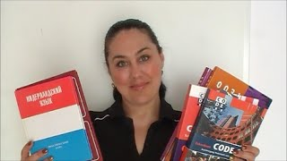 Изучение нидерландского языка - методики, школы, словари. Мой опыт. Dutch/Nederlands Thumbnail