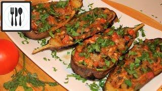 имам Баялды - турецкое блюдо из баклажанов