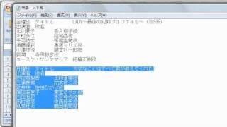 調査の流れは http://ken3hitori.g.hatena.ne.jp/bbs/18?mode=tree を見...