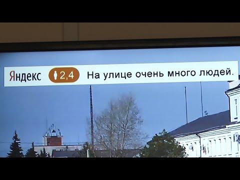 «Индекс самоизоляции» Копейска теперь на «Инсит-ТВ»
