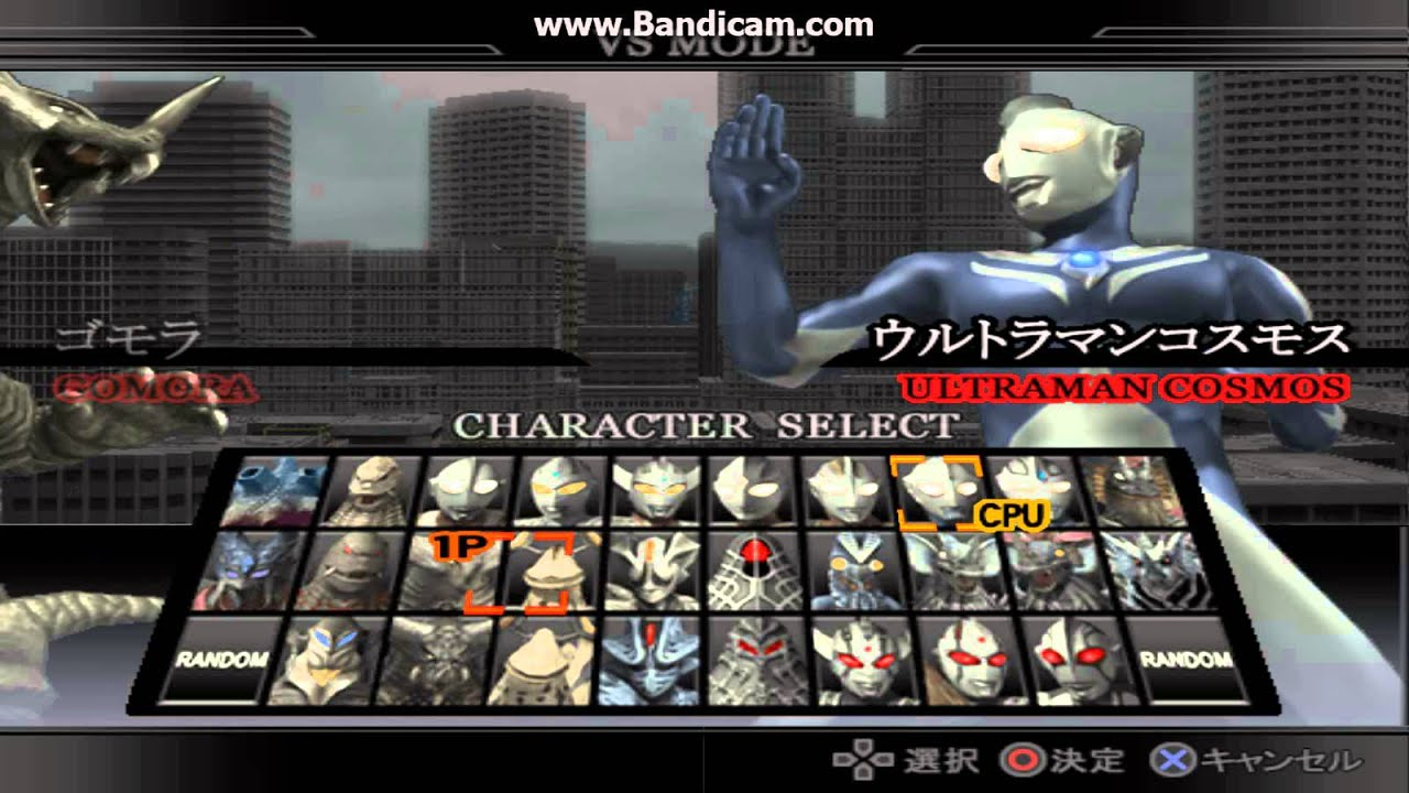 Game Ultraman Fighting Evolution 3 Untuk Pc Games