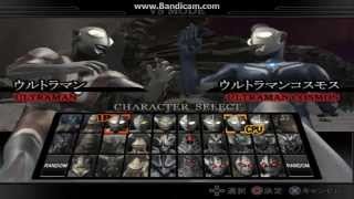 Ultraman Fighting Evolution Rebirth: All Characters and Stages