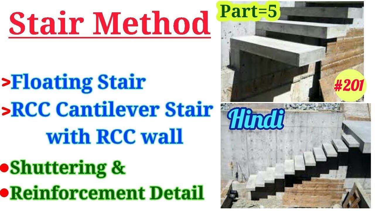 Floating Stair Design Method With Shuttering Of Rcc Wall And   Cantilever Staircase Structural Design   Steel   Structure   Metal   Exposed Brick Wall   Wood