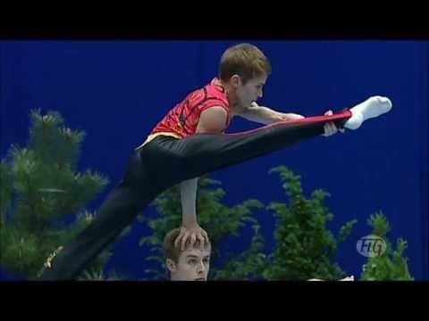 Acrobatic Gymnastics World Championships
