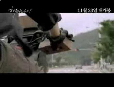 Trailer do filme Sunflower