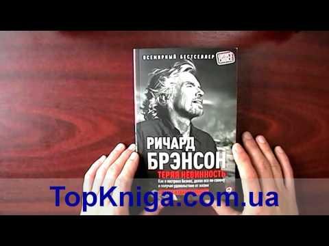 Шамиль Аляутдинов рекомендует