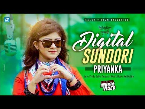 Digital Sundori | Priyanka | Musfiq Litu | HD Eid Exclusive Music Video - 2018 | Khan Mahi