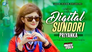 Baixar Digital Sundori | Priyanka | Musfiq Litu | HD Eid Exclusive Music Video - 2018 | Khan Mahi