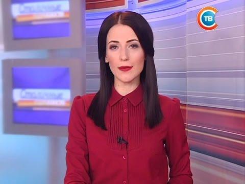 """""""Столичные подробности"""" 22.12.2016"""