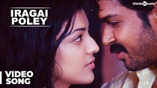 [MP4] Iragai Poley Official Video Song download HD Naan Mahaan Alla | Karthi | Kajal Aggarwal | Yuvan Shankar Raja