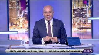 على مسئوليتي مع أحمد موسى (20-8-2019)