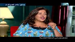 إنتظروا حلقة جديدة من نفسنة غدا الساعة 9 مساء على القاهرة والناس